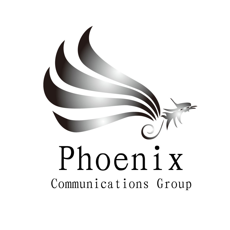 Logo Design by ban - Entry No. 43 in the Logo Design Contest Phoenix Communications Group.