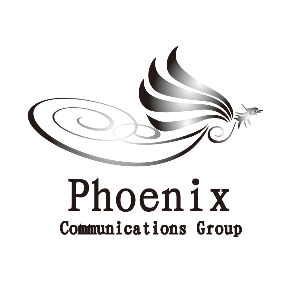 Logo Design by ban - Entry No. 46 in the Logo Design Contest Phoenix Communications Group.