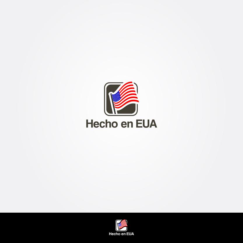 Logo Design by Alpar David - Entry No. 2 in the Logo Design Contest Made in USA / Hecho en EUA.