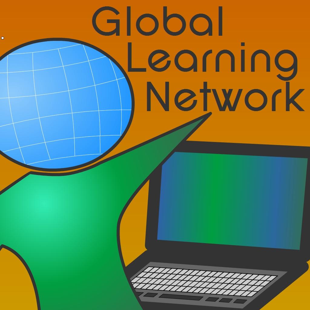 Logo Design by Brian Moelker - Entry No. 52 in the Logo Design Contest Logo for a high-tech global education platform.
