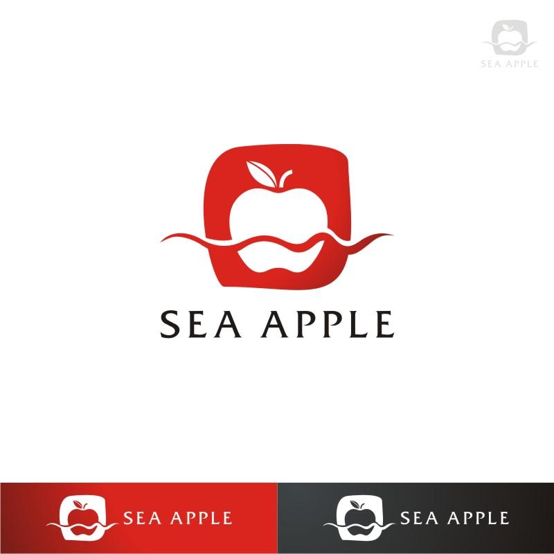 Logo Design by Private User - Entry No. 72 in the Logo Design Contest Sea Apple logo.