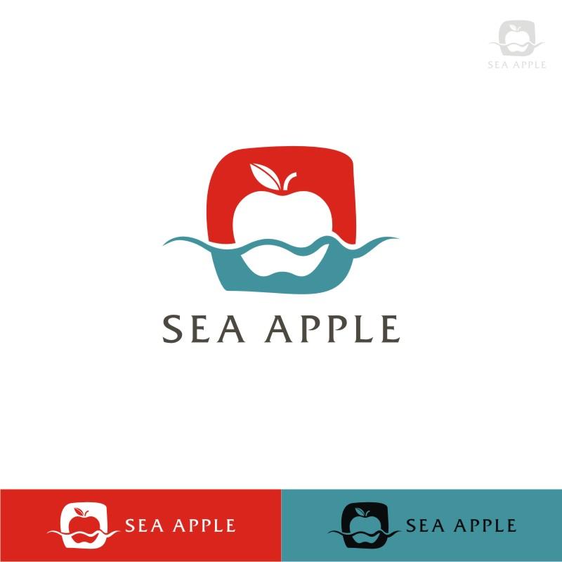 Logo Design by Private User - Entry No. 73 in the Logo Design Contest Sea Apple logo.