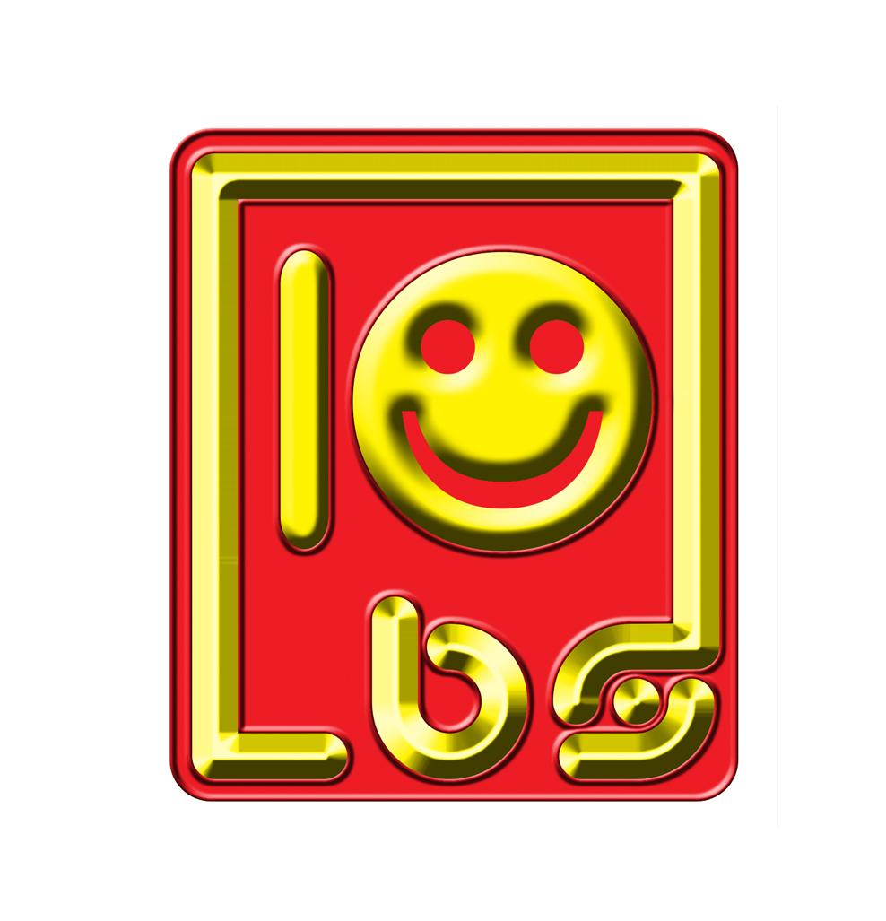 Logo Design by jais - Entry No. 14 in the Logo Design Contest 10 lbs.