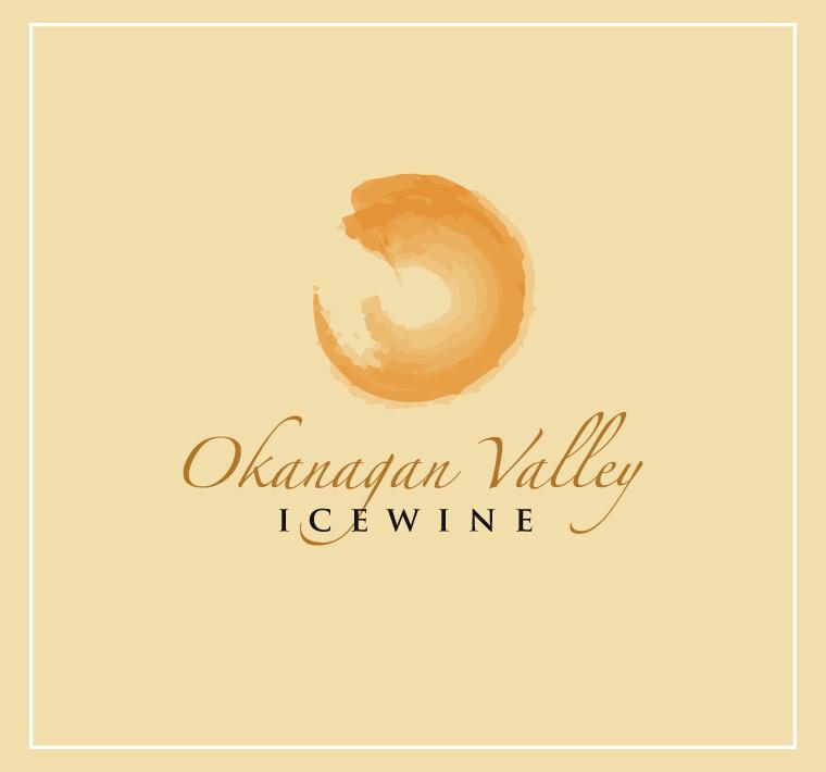 Logo Design by luna - Entry No. 19 in the Logo Design Contest Logo Design for wine export company.