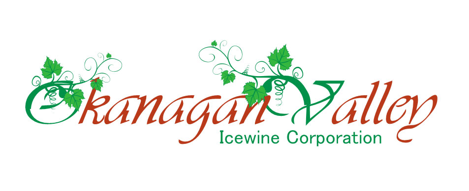Logo Design by Moon0322 - Entry No. 117 in the Logo Design Contest Logo Design for wine export company.
