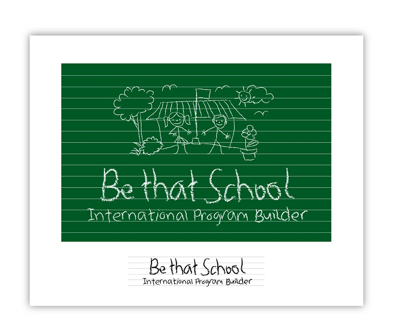 "Logo Design by kowreck - Entry No. 37 in the Logo Design Contest Fun Logo Design for ""Be That School""."