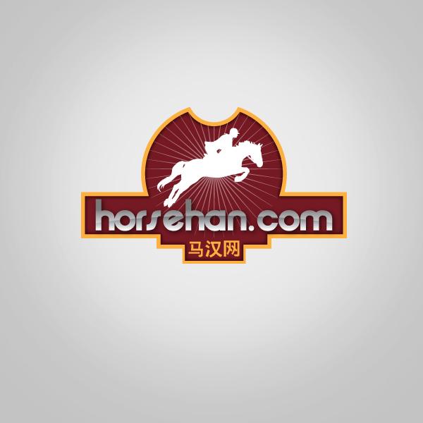 """Logo Design by storm - Entry No. 1 in the Logo Design Contest """"马汉网"""" (horsehan.com)."""