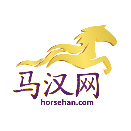 "Logo Design by Jewels - Entry No. 7 in the Logo Design Contest ""马汉网"" (horsehan.com)."