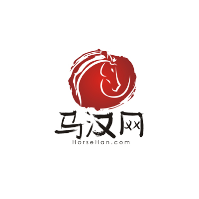 "Logo Design by Rendra Jannu - Entry No. 39 in the Logo Design Contest ""马汉网"" (horsehan.com)."
