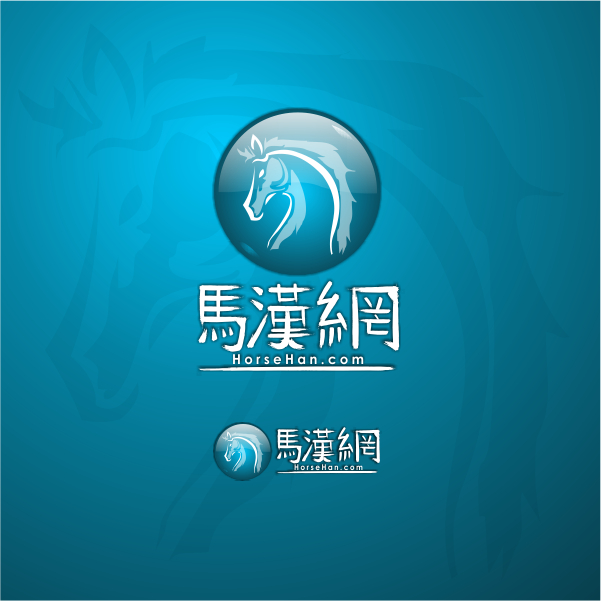 "Logo Design by Rendra Jannu - Entry No. 72 in the Logo Design Contest ""马汉网"" (horsehan.com)."
