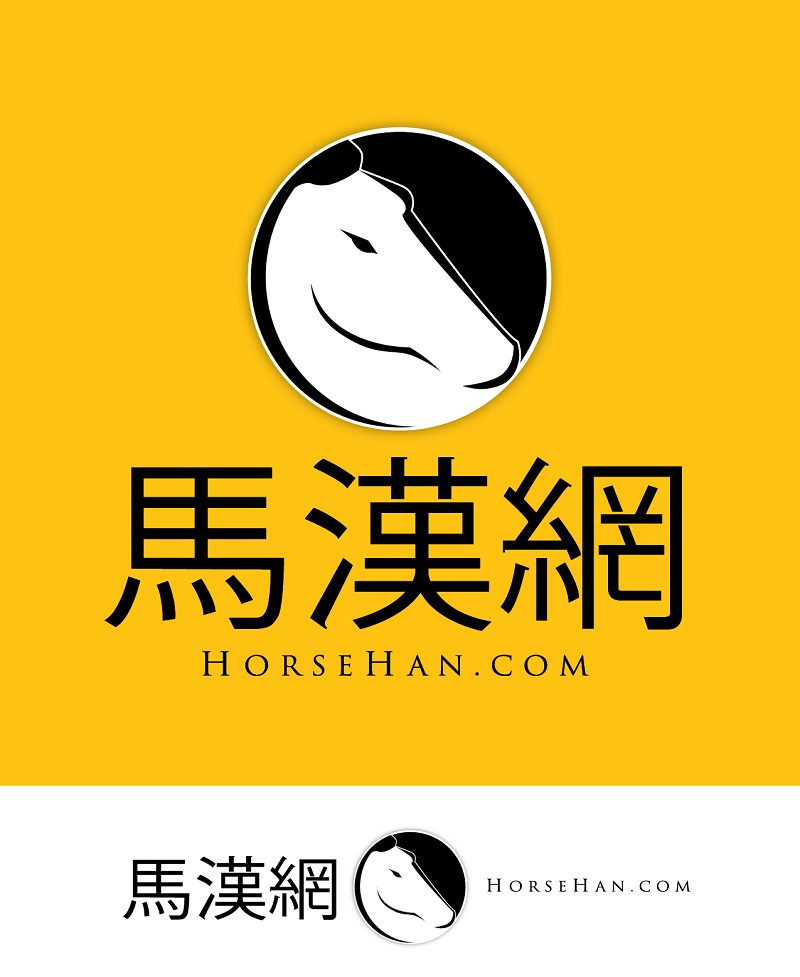 "Logo Design by kowreck - Entry No. 112 in the Logo Design Contest ""马汉网"" (horsehan.com)."