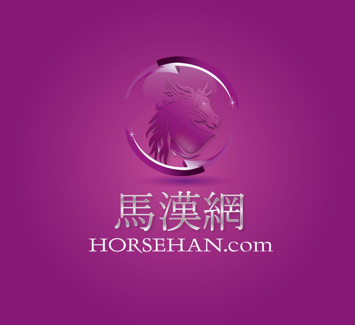 "Logo Design by luwabu - Entry No. 117 in the Logo Design Contest ""马汉网"" (horsehan.com)."