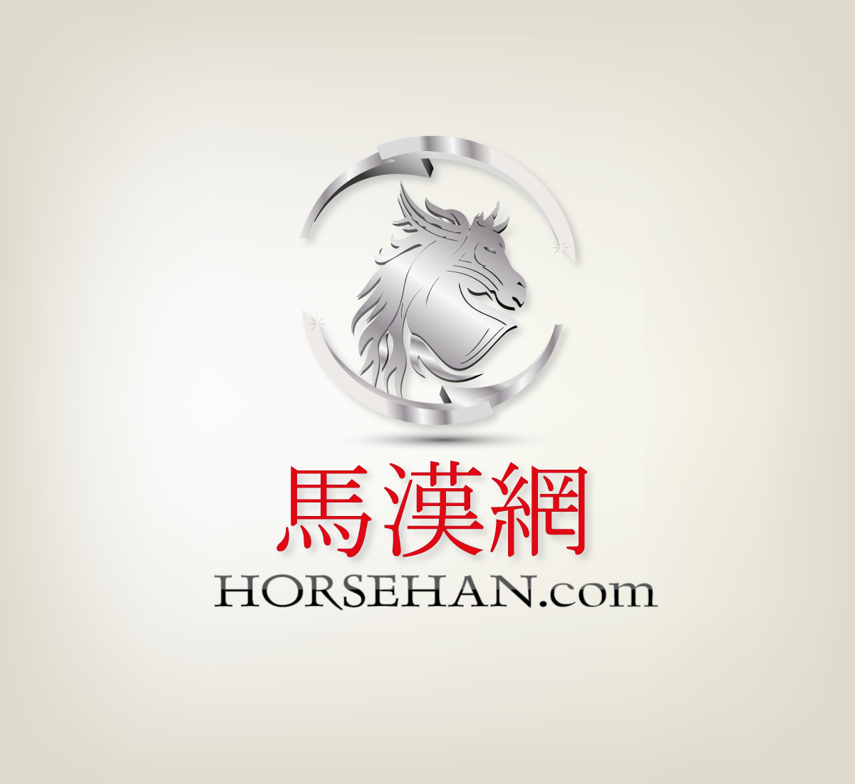 "Logo Design by luwabu - Entry No. 120 in the Logo Design Contest ""马汉网"" (horsehan.com)."