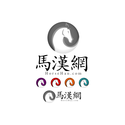 "Logo Design by Rendra Jannu - Entry No. 124 in the Logo Design Contest ""马汉网"" (horsehan.com)."