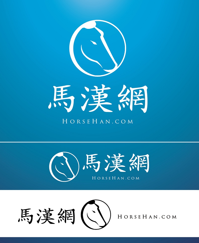 "Logo Design by kowreck - Entry No. 138 in the Logo Design Contest ""马汉网"" (horsehan.com)."