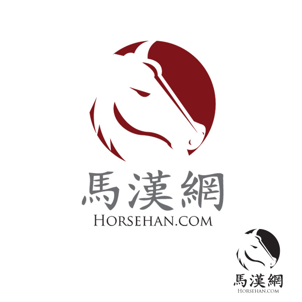"Logo Design by storm - Entry No. 140 in the Logo Design Contest ""马汉网"" (horsehan.com)."