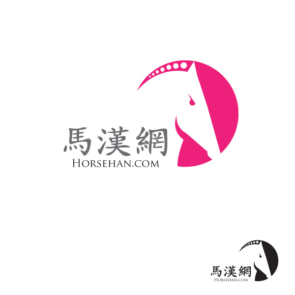 "Logo Design by storm - Entry No. 143 in the Logo Design Contest ""马汉网"" (horsehan.com)."