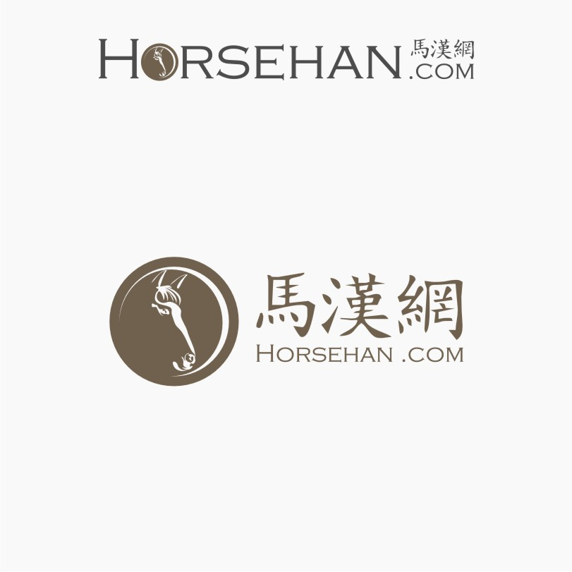 "Logo Design by graphicleaf - Entry No. 145 in the Logo Design Contest ""马汉网"" (horsehan.com)."