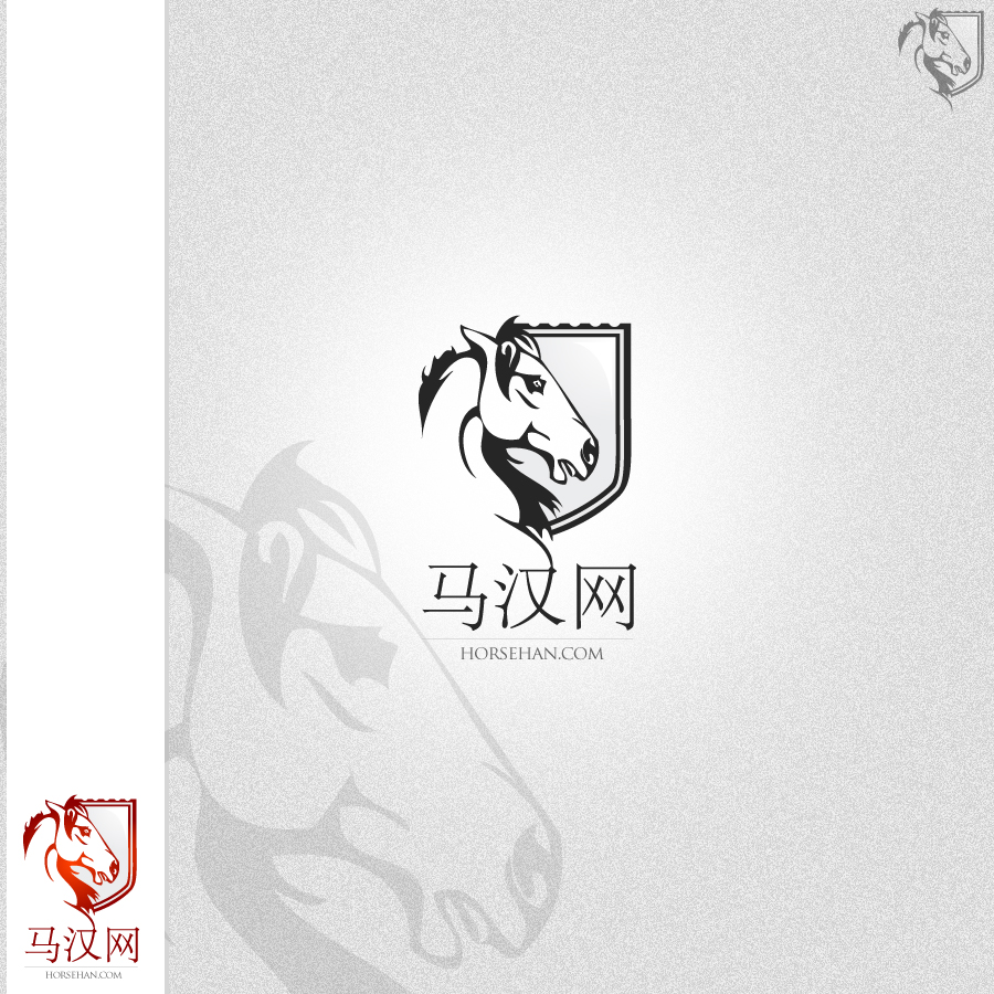 "Logo Design by rockpinoy - Entry No. 147 in the Logo Design Contest ""马汉网"" (horsehan.com)."