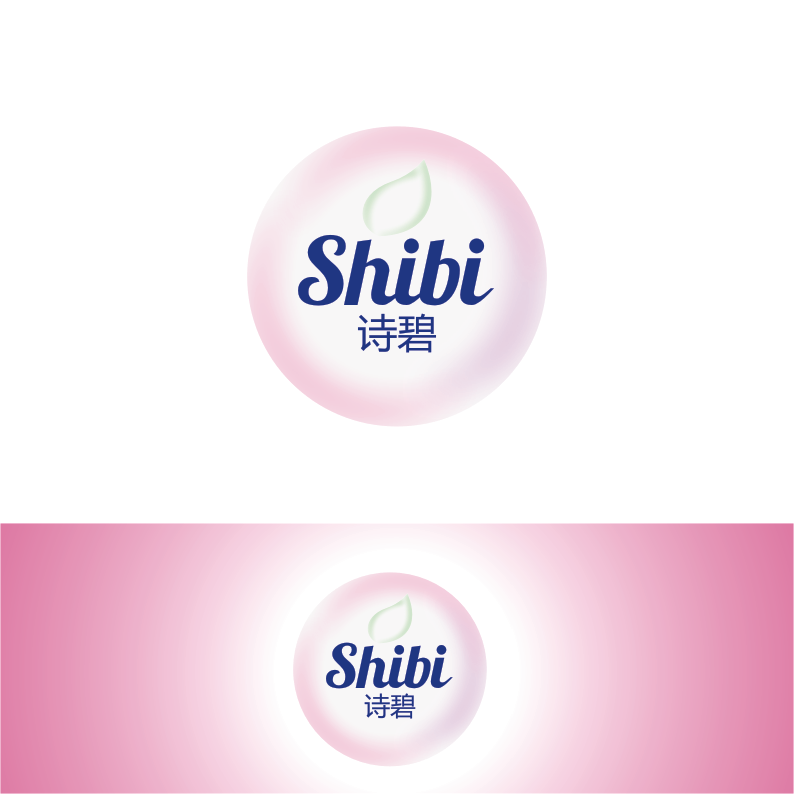 Logo Design by Private User - Entry No. 2 in the Logo Design Contest Logo Design Needed for Exciting New Company SHIBI 诗碧.