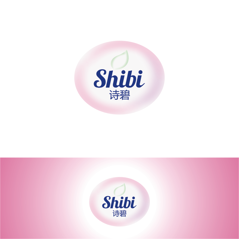 Logo Design by Private User - Entry No. 5 in the Logo Design Contest Logo Design Needed for Exciting New Company SHIBI 诗碧.