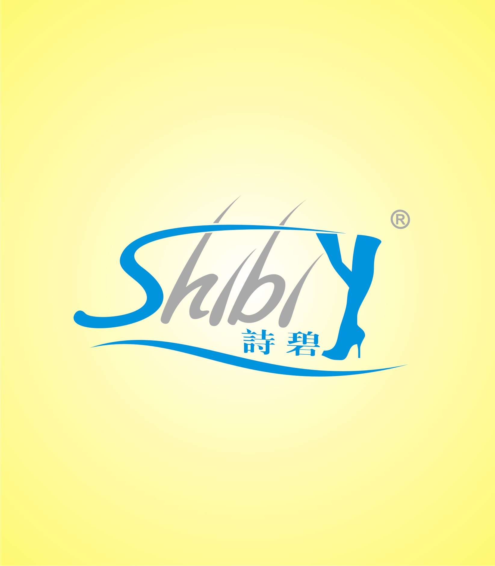 Logo Design by Private User - Entry No. 16 in the Logo Design Contest Logo Design Needed for Exciting New Company SHIBI 诗碧.