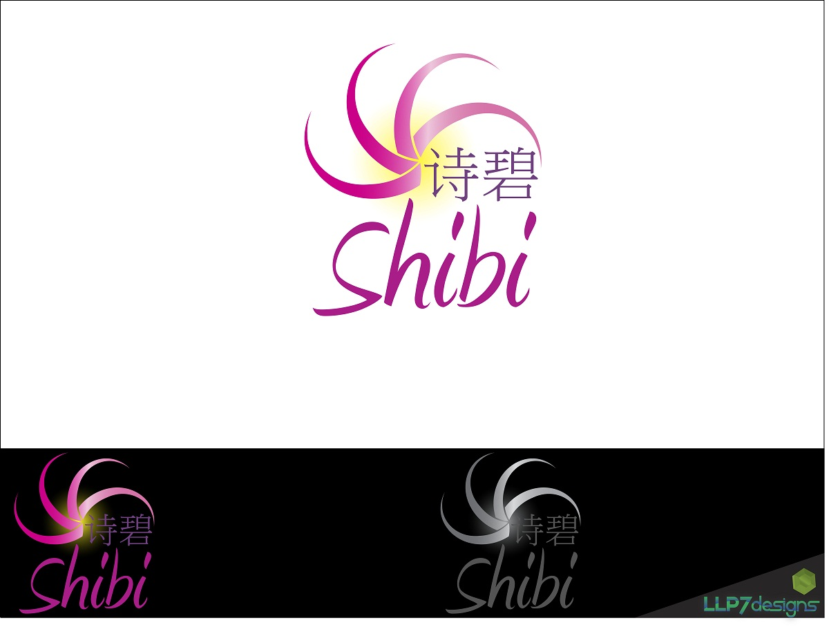 Logo Design by LLP7 - Entry No. 22 in the Logo Design Contest Logo Design Needed for Exciting New Company SHIBI 诗碧.