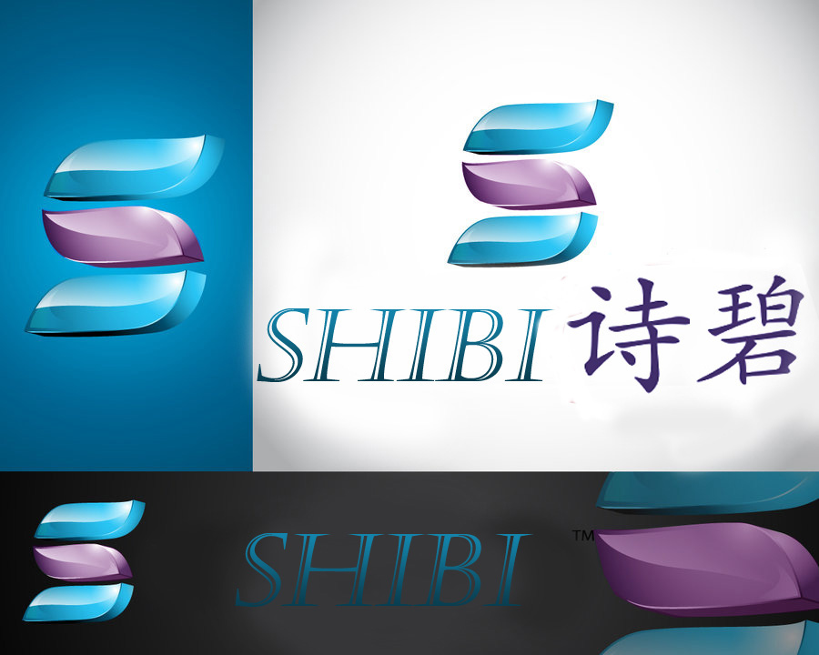 Logo Design by Private User - Entry No. 26 in the Logo Design Contest Logo Design Needed for Exciting New Company SHIBI 诗碧.