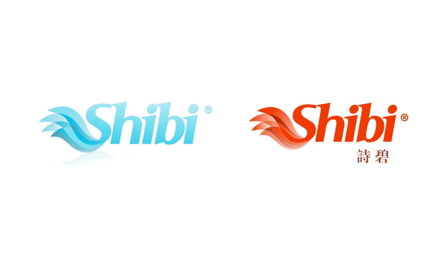 Logo Design by Private User - Entry No. 27 in the Logo Design Contest Logo Design Needed for Exciting New Company SHIBI 诗碧.