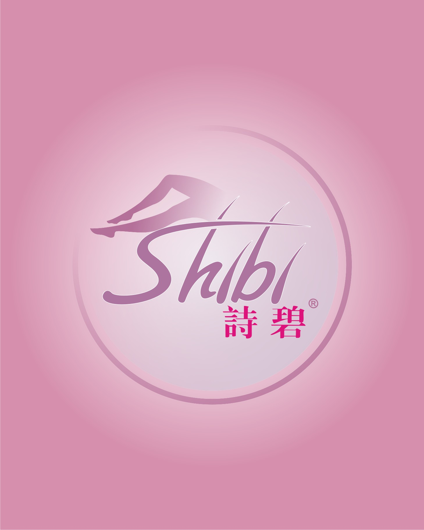 Logo Design by Private User - Entry No. 32 in the Logo Design Contest Logo Design Needed for Exciting New Company SHIBI 诗碧.