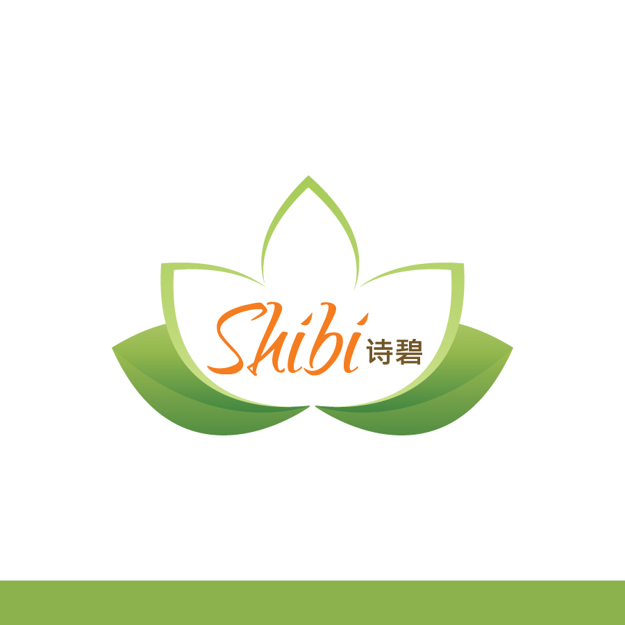 Logo Design by Edward Goodwin - Entry No. 37 in the Logo Design Contest Logo Design Needed for Exciting New Company SHIBI 诗碧.