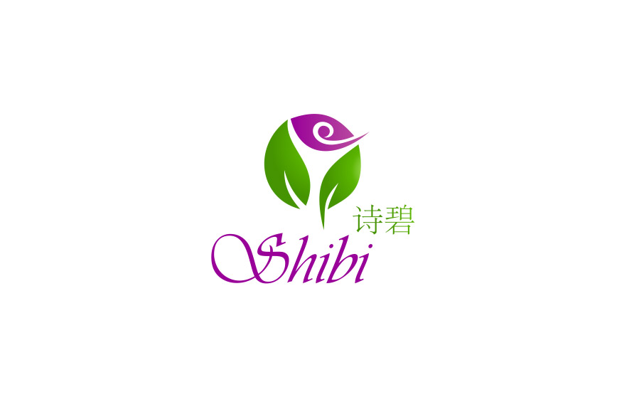 Logo Design by Muhammad Aslam - Entry No. 38 in the Logo Design Contest Logo Design Needed for Exciting New Company SHIBI 诗碧.