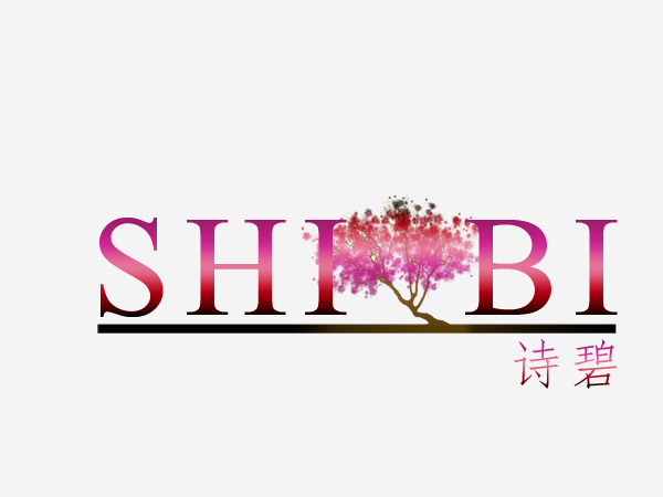 Logo Design by Mythos Designs - Entry No. 68 in the Logo Design Contest Logo Design Needed for Exciting New Company SHIBI 诗碧.