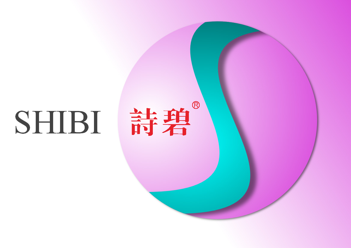Logo Design by Heri Susanto - Entry No. 73 in the Logo Design Contest Logo Design Needed for Exciting New Company SHIBI 诗碧.