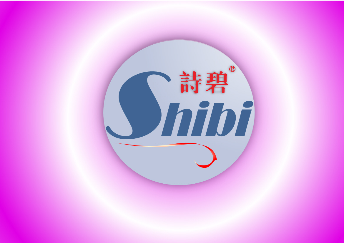 Logo Design by Heri Susanto - Entry No. 74 in the Logo Design Contest Logo Design Needed for Exciting New Company SHIBI 诗碧.