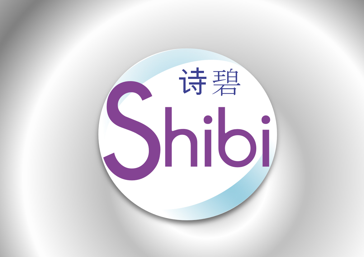 Logo Design by Heri Susanto - Entry No. 75 in the Logo Design Contest Logo Design Needed for Exciting New Company SHIBI 诗碧.