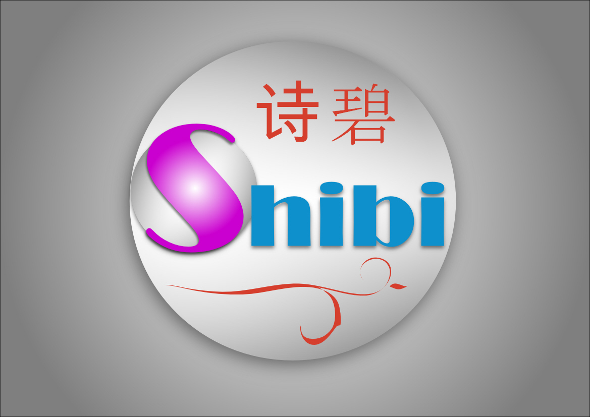 Logo Design by Heri Susanto - Entry No. 76 in the Logo Design Contest Logo Design Needed for Exciting New Company SHIBI 诗碧.