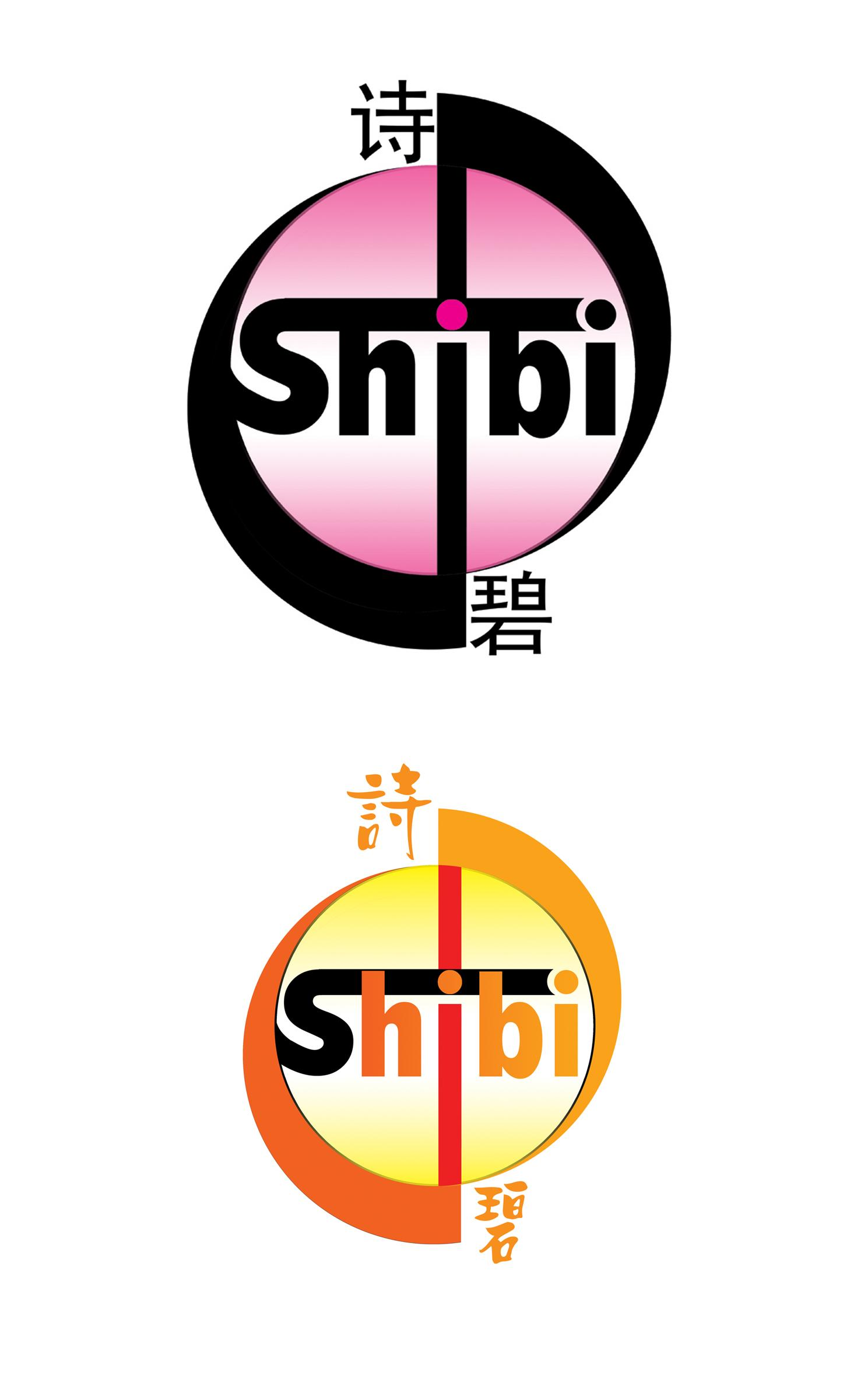 Logo Design by Hamid Azizi - Entry No. 77 in the Logo Design Contest Logo Design Needed for Exciting New Company SHIBI 诗碧.