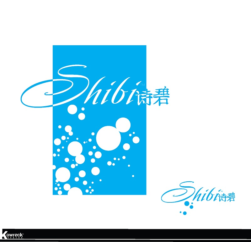 Logo Design by kowreck - Entry No. 78 in the Logo Design Contest Logo Design Needed for Exciting New Company SHIBI 诗碧.
