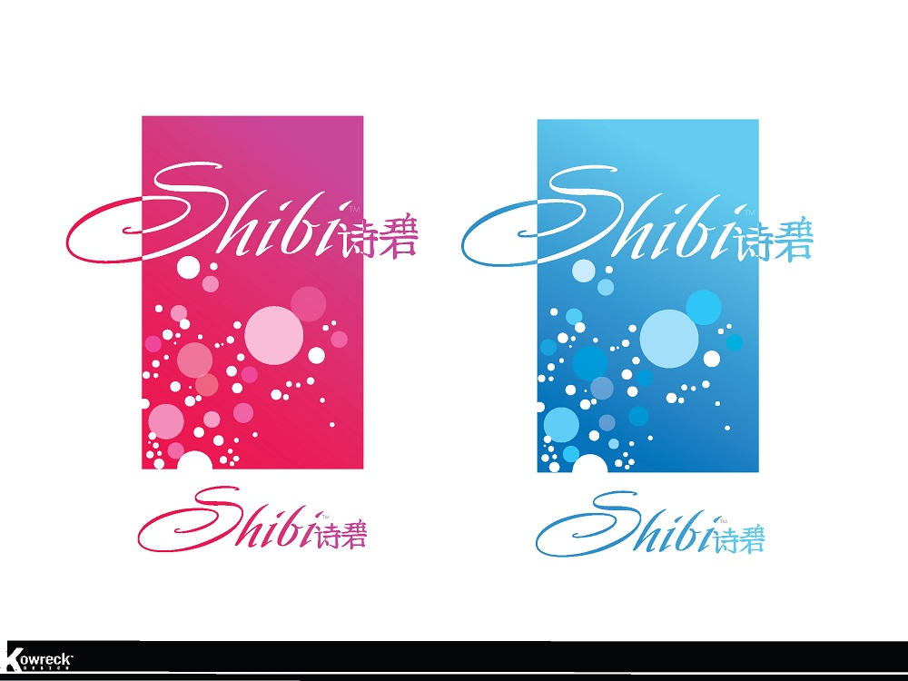 Logo Design by kowreck - Entry No. 79 in the Logo Design Contest Logo Design Needed for Exciting New Company SHIBI 诗碧.