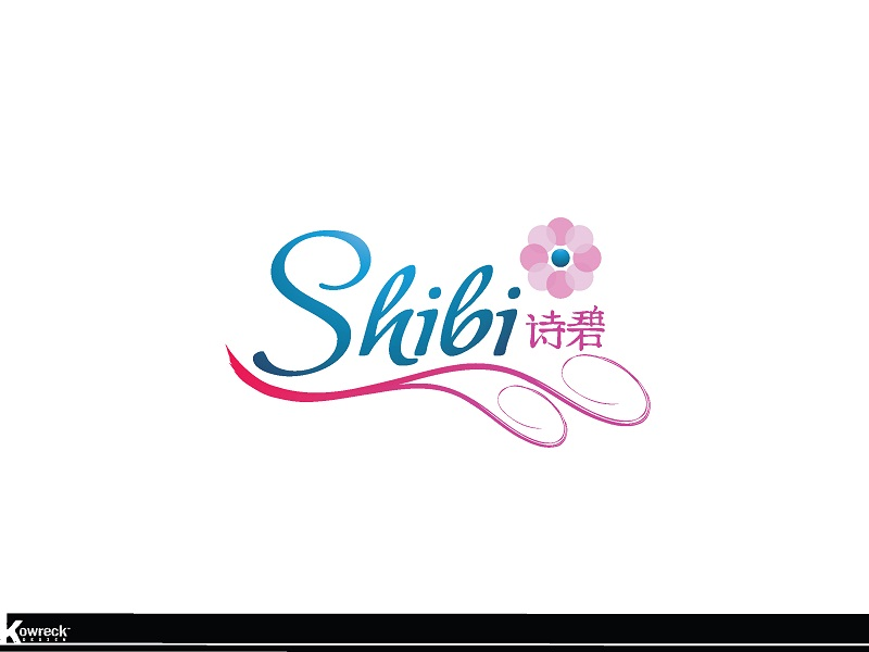 Logo Design by kowreck - Entry No. 82 in the Logo Design Contest Logo Design Needed for Exciting New Company SHIBI 诗碧.