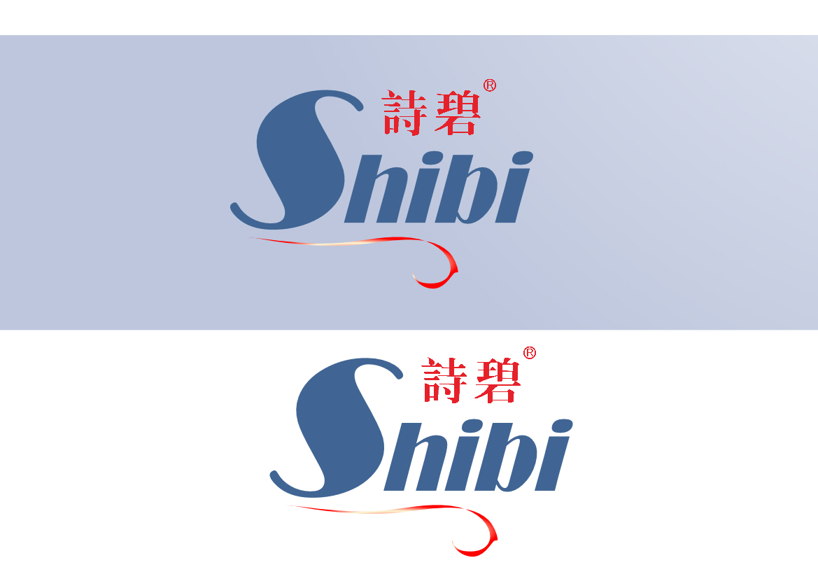 Logo Design by Heri Susanto - Entry No. 84 in the Logo Design Contest Logo Design Needed for Exciting New Company SHIBI 诗碧.