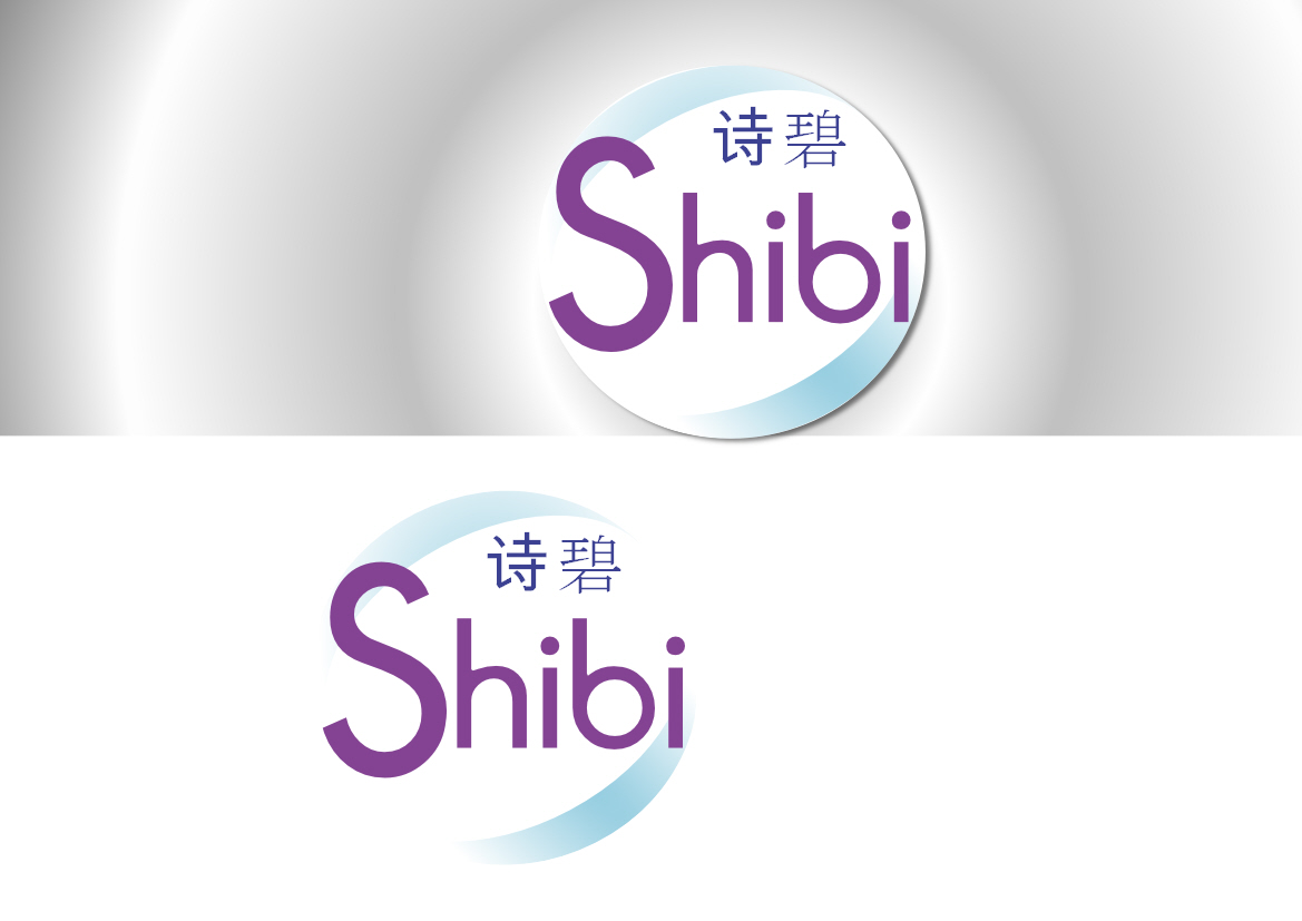 Logo Design by Heri Susanto - Entry No. 85 in the Logo Design Contest Logo Design Needed for Exciting New Company SHIBI 诗碧.