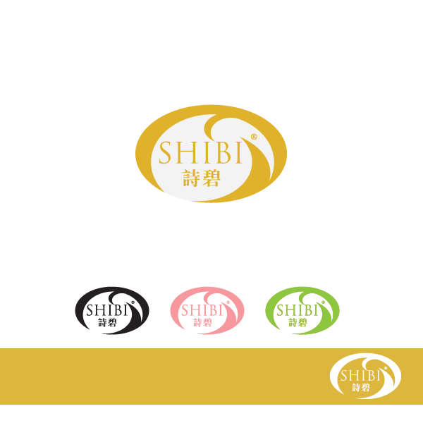 Logo Design by storm - Entry No. 87 in the Logo Design Contest Logo Design Needed for Exciting New Company SHIBI 诗碧.