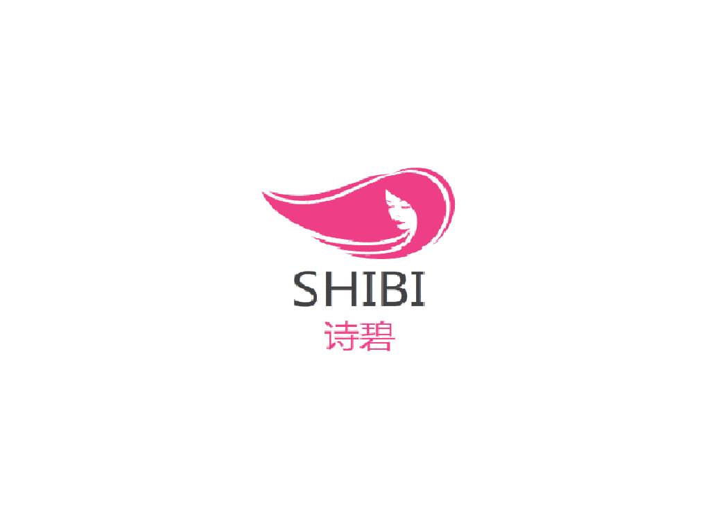 Logo Design by ARINDAM CHAKRABORTY - Entry No. 90 in the Logo Design Contest Logo Design Needed for Exciting New Company SHIBI 诗碧.