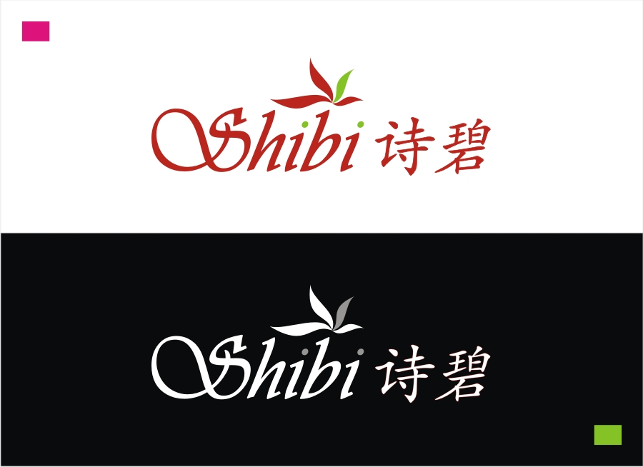 Logo Design by Private User - Entry No. 94 in the Logo Design Contest Logo Design Needed for Exciting New Company SHIBI 诗碧.