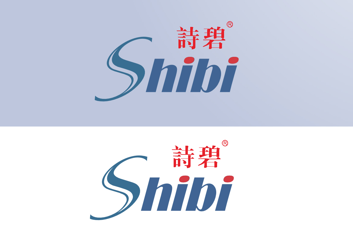 Logo Design by Heri Susanto - Entry No. 102 in the Logo Design Contest Logo Design Needed for Exciting New Company SHIBI 诗碧.