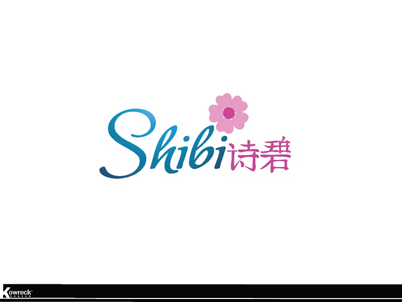 Logo Design by kowreck - Entry No. 106 in the Logo Design Contest Logo Design Needed for Exciting New Company SHIBI 诗碧.