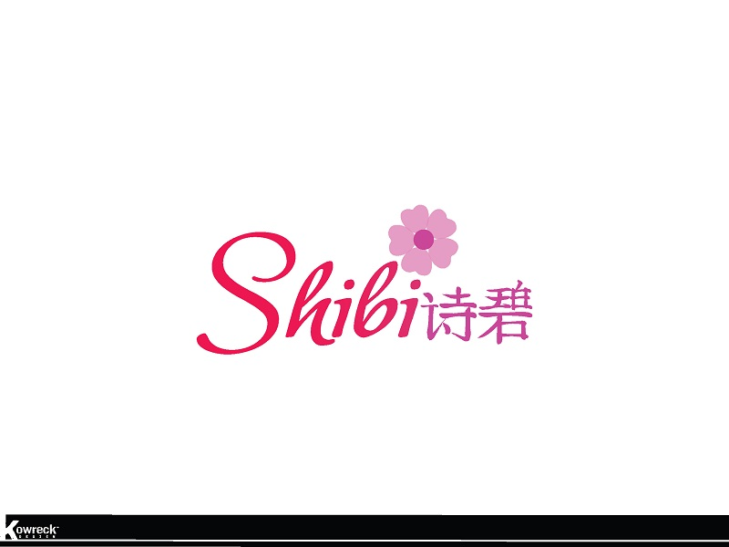 Logo Design by kowreck - Entry No. 107 in the Logo Design Contest Logo Design Needed for Exciting New Company SHIBI 诗碧.
