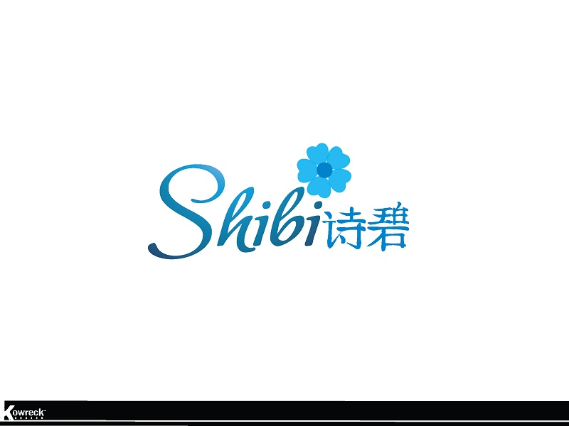 Logo Design by kowreck - Entry No. 108 in the Logo Design Contest Logo Design Needed for Exciting New Company SHIBI 诗碧.
